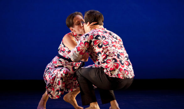 'Hapless Bizarre' - Doug Elkins Choreography